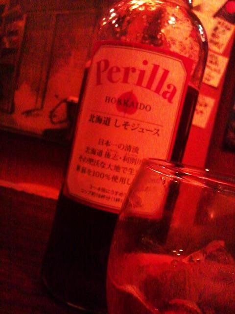 北海道しそジュース