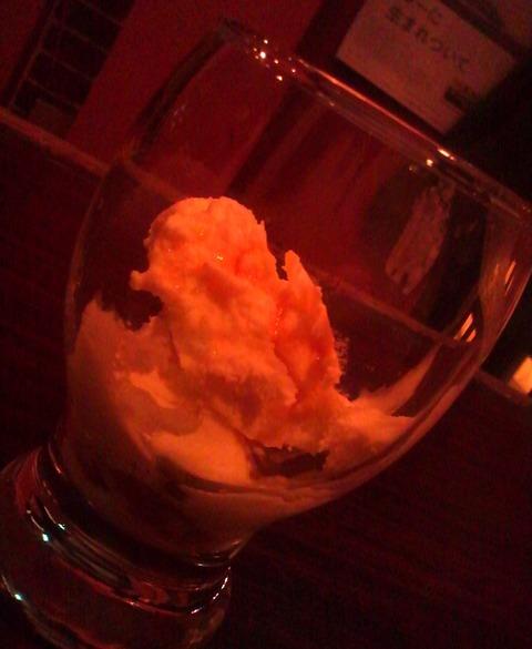アイスと古酒