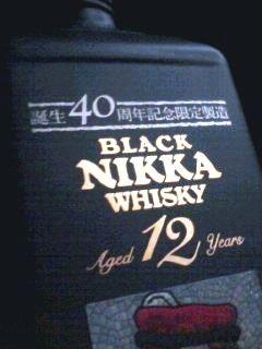 ブラックニッカ12年