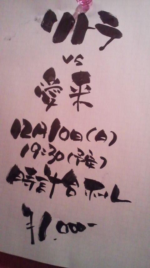 171004_1948-01 (1)