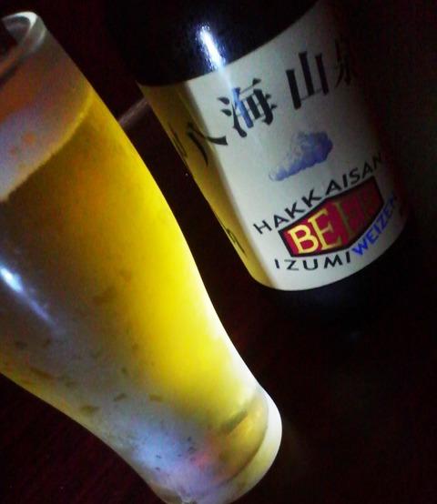 TS3R0033八海山泉ビール
