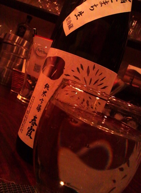 日本酒ハーフ