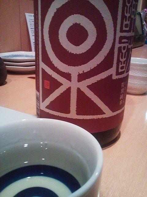 諏訪泉特別純米