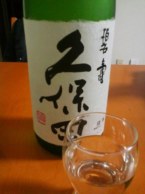 碧寿TS3R0304