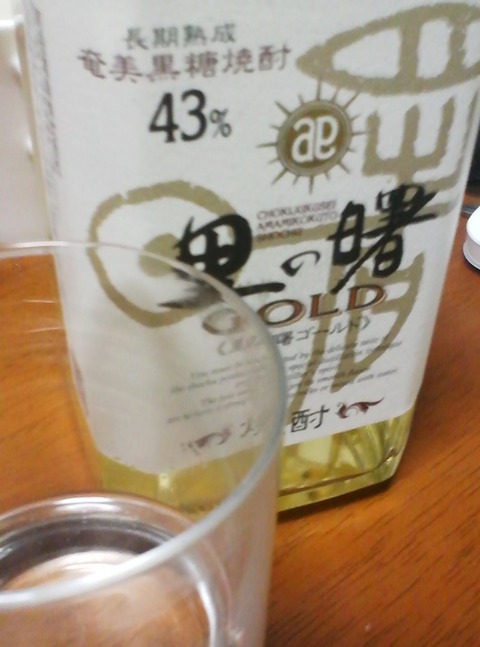 TS3R0136里の曙gold