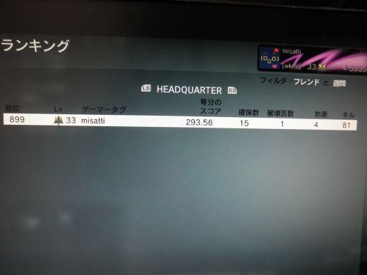hP3220053