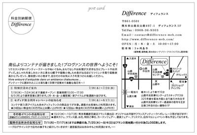 difference-19smr-nyuka_1c-3
