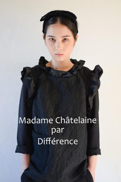 chatelaine(フランス展用)