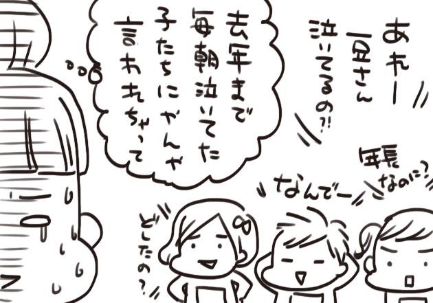 004f1bbc.jpg