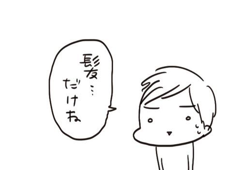 mixi2126466