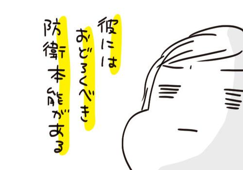 mixi212157