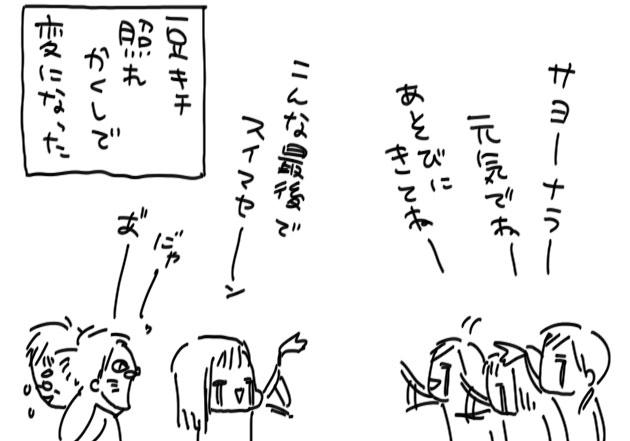 01b5313f.jpg