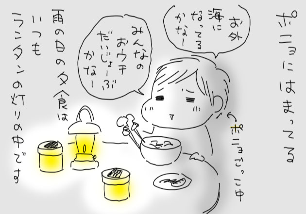 01f5996e.jpg