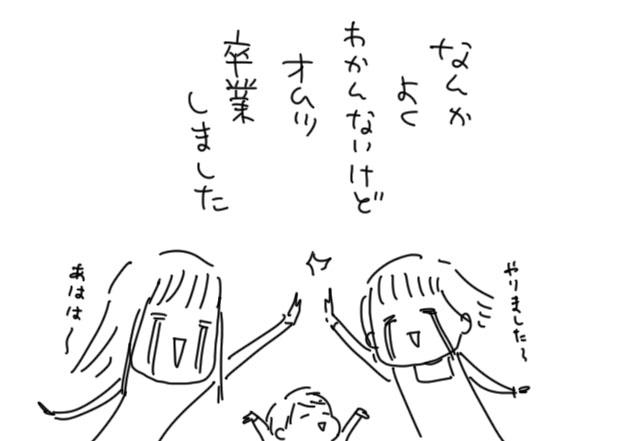 028babb0.jpg
