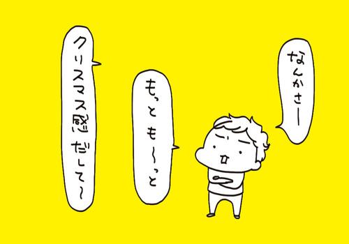f7a01127-s8125