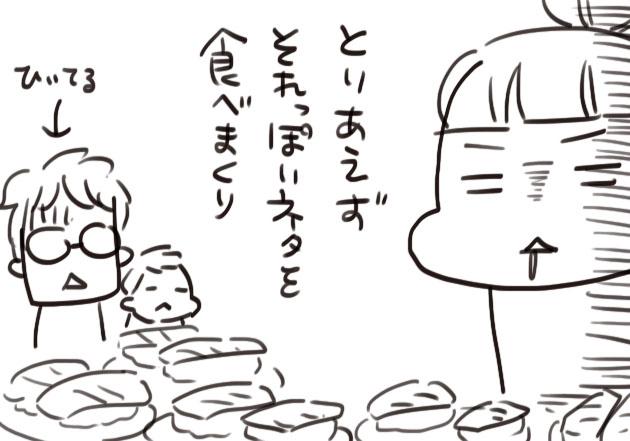 02f60f14.jpg