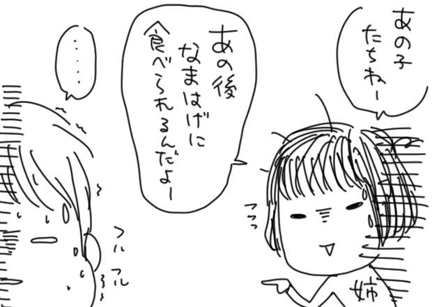 030b4ef4.jpg