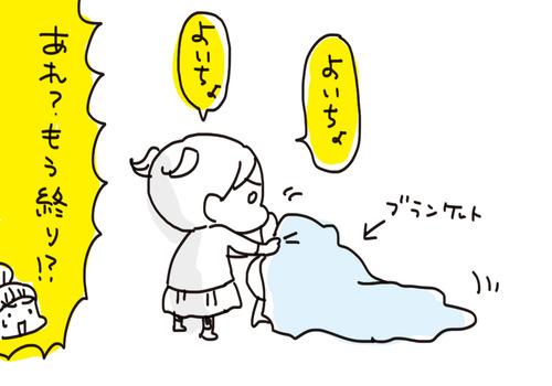 f7a01127-s8158