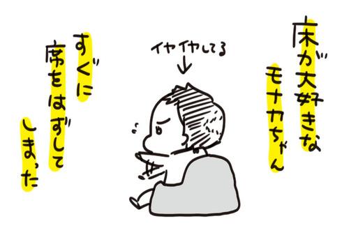 mixi2126441