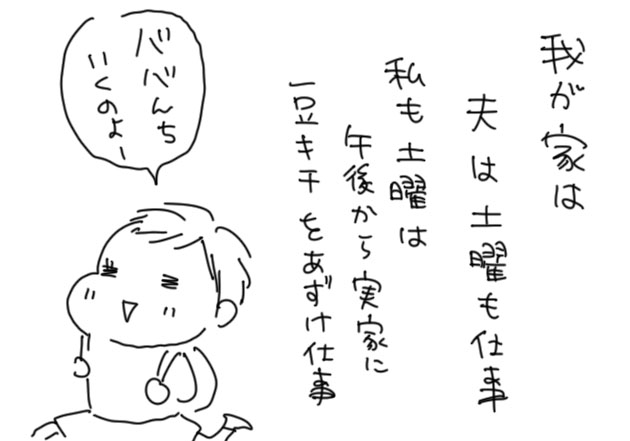 03f9f430.jpg