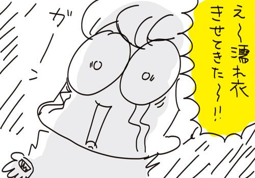 f7a01127-s8597