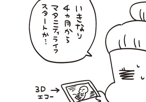 mixi212465