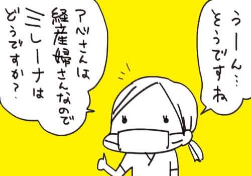 f7a01127-s698