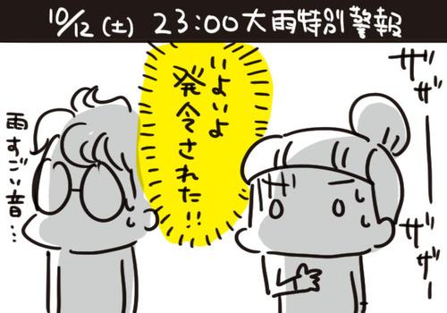 mixi213077