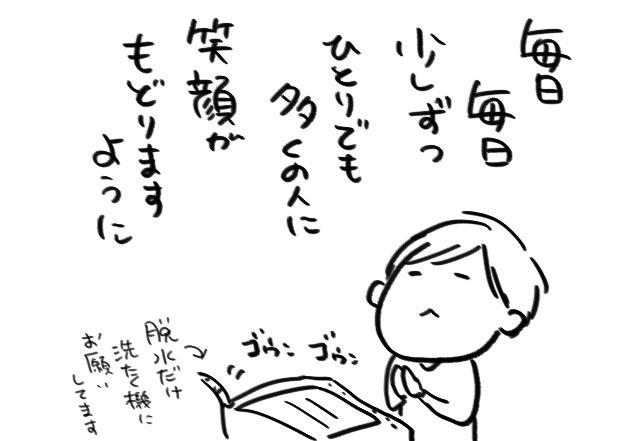 05c23393.jpg