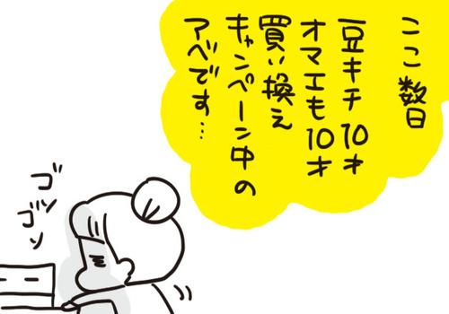 mixi212887