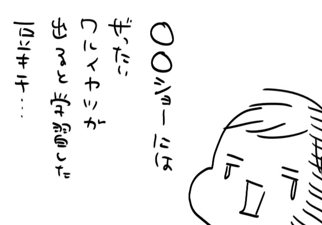 064d4a75.jpg