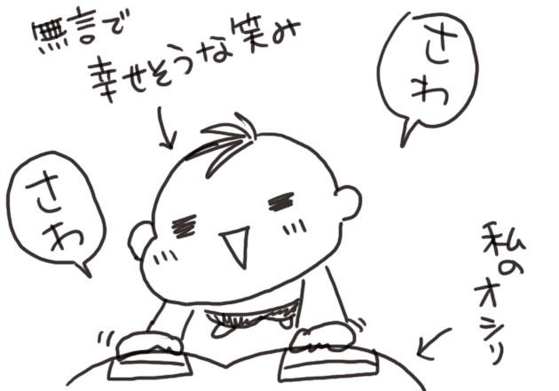 06692bea.jpg