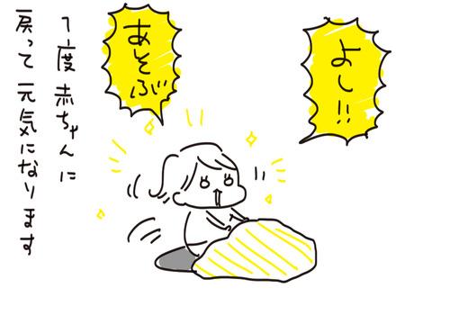 f7a01127-s8604