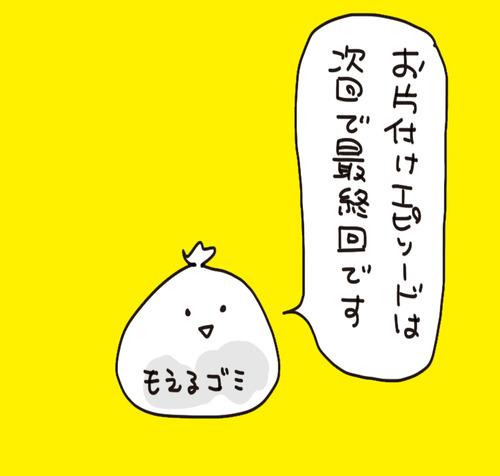 f7a01127-s8895