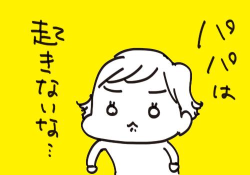 f7a01127-s57