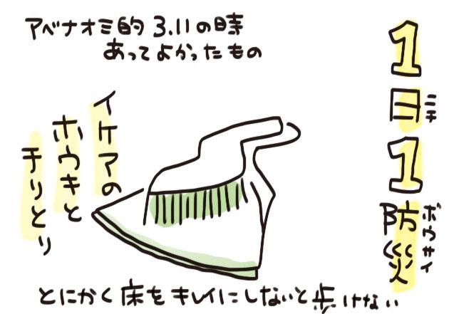 095f2d43.jpg