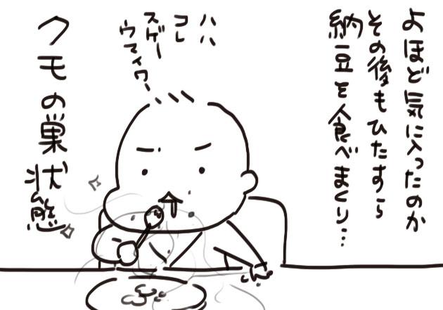 097efb0a.jpg