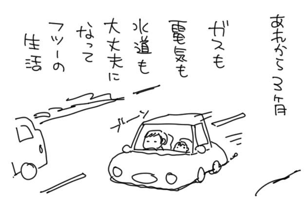 0bb6e92d.jpg