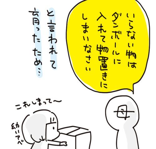 f7a01127-s8769