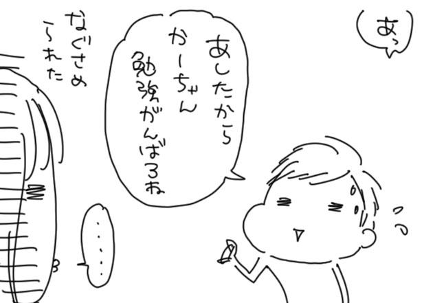 0d9ef404.jpg