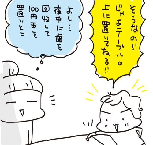 f7a01127-s8935
