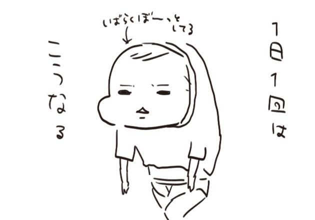 0dc2ac23.jpg