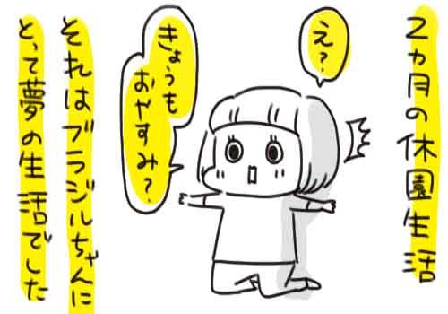 f7a01127-s458