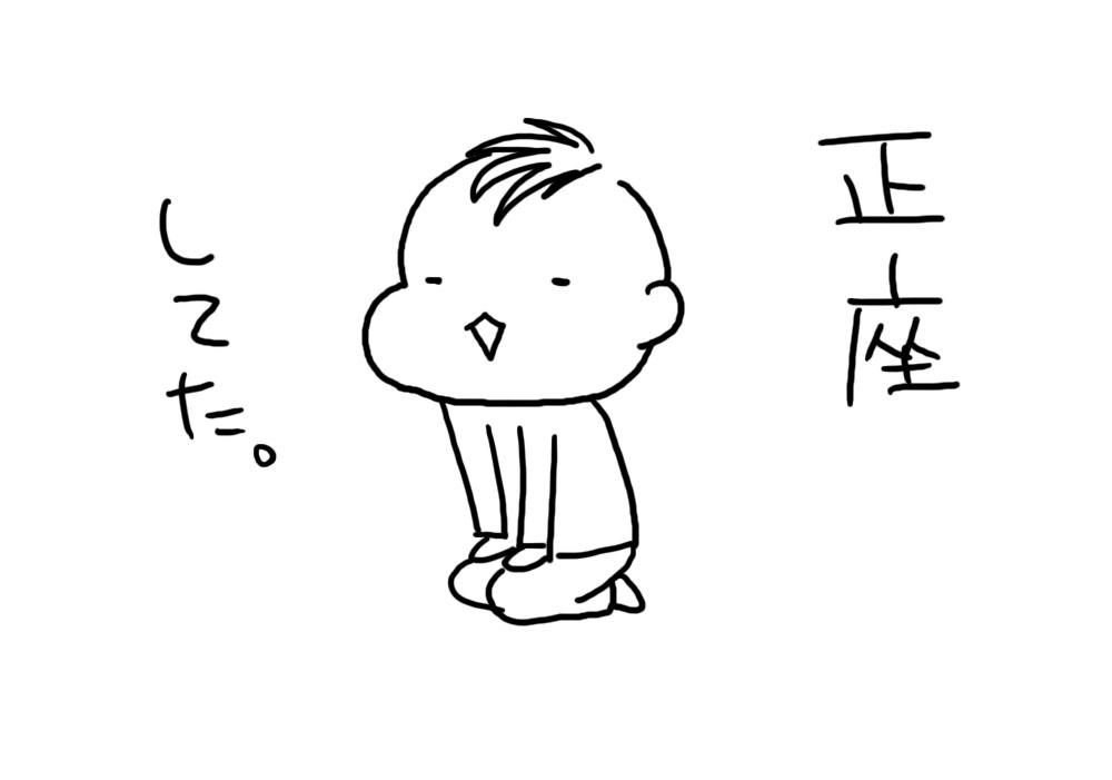 0e1e4e77.jpg