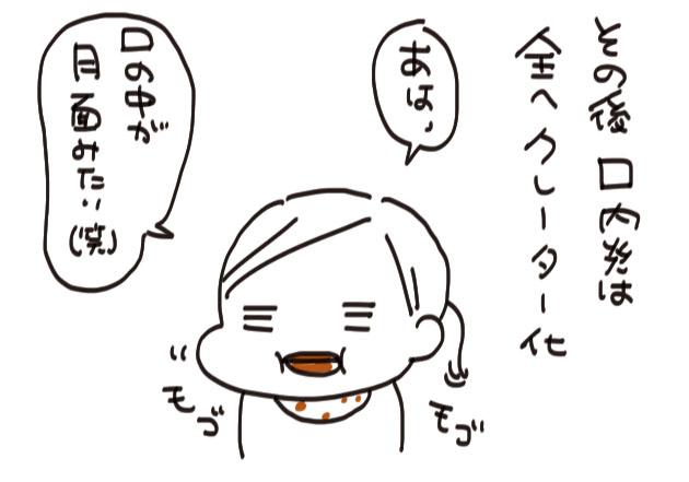 0e693501.jpg