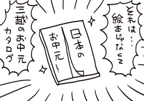 mixi211027