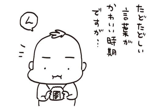 mixi20987