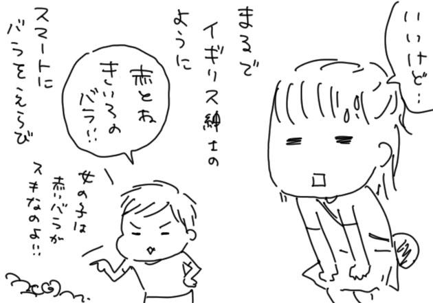 100ee381.jpg