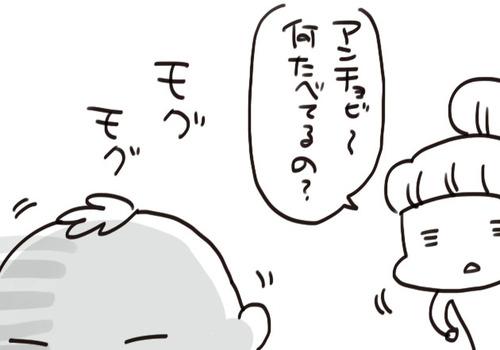 mixi20871