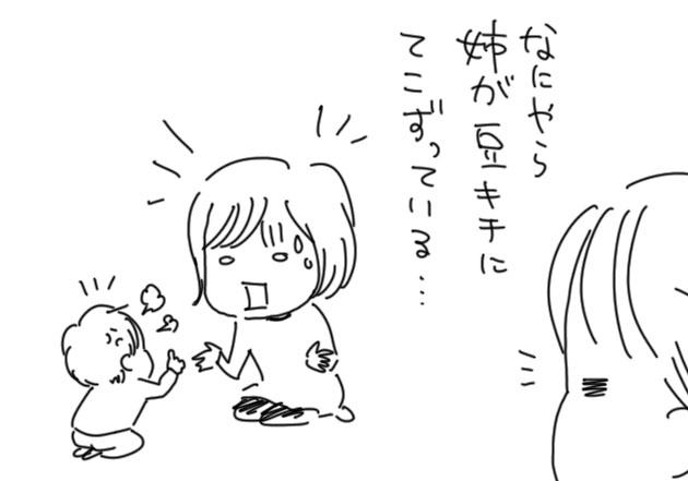 101adff4.jpg